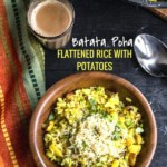 Poha served in a wooden bowl accompanied by tea