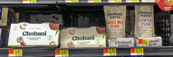 Yogurt aisle in Walmart showing Chobani Savor Topper in shelves
